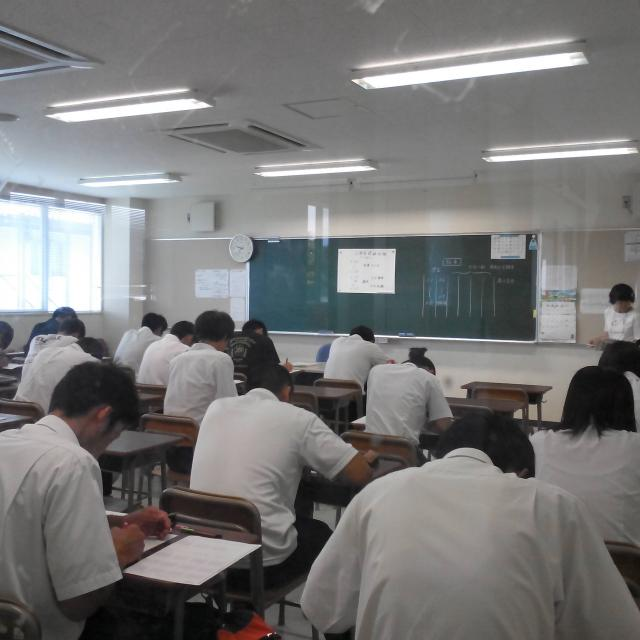 専門学校山形V.カレッジ 公務員模擬試験1