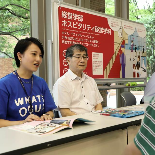 大阪学院大学 オープンキャンパス2020【完全予約制】2