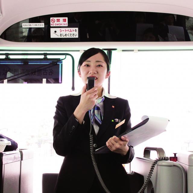 名古屋観光専門学校 【旅行学科】太平洋フェリーに乗って現役スタッフから話を聞こう1
