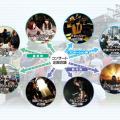 東京スクールオブミュージック専門学校渋谷 コンサート・マネージャー業界「ナリカタ」まる分かりセミナー