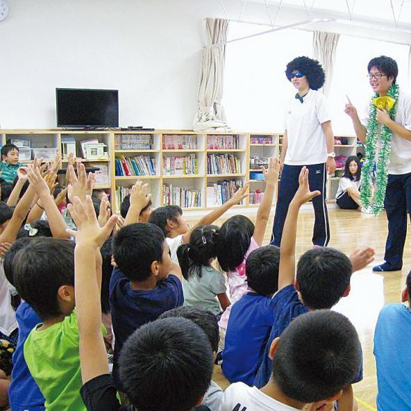 学芸 大学 山口
