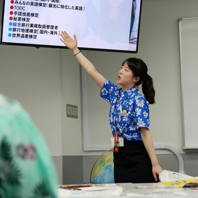 ホスピタリティ ツーリズム専門学校 新高校1,2年生限定オープンキャンパス(観光科)1