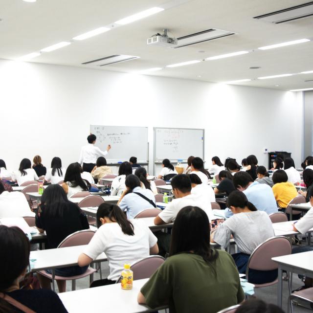 宝塚大学 看護学部 入試対策講座20201