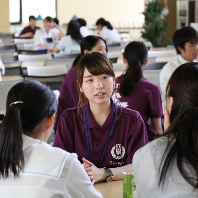 くらしき作陽大学 【食文化学部】オープンキャンパス20192
