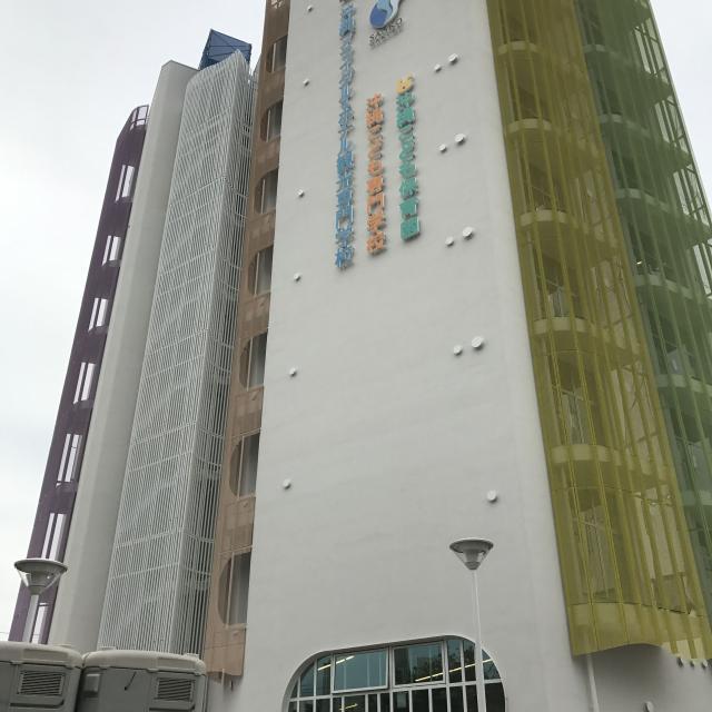 沖縄こども専門学校 7月のオープンキャンパス2