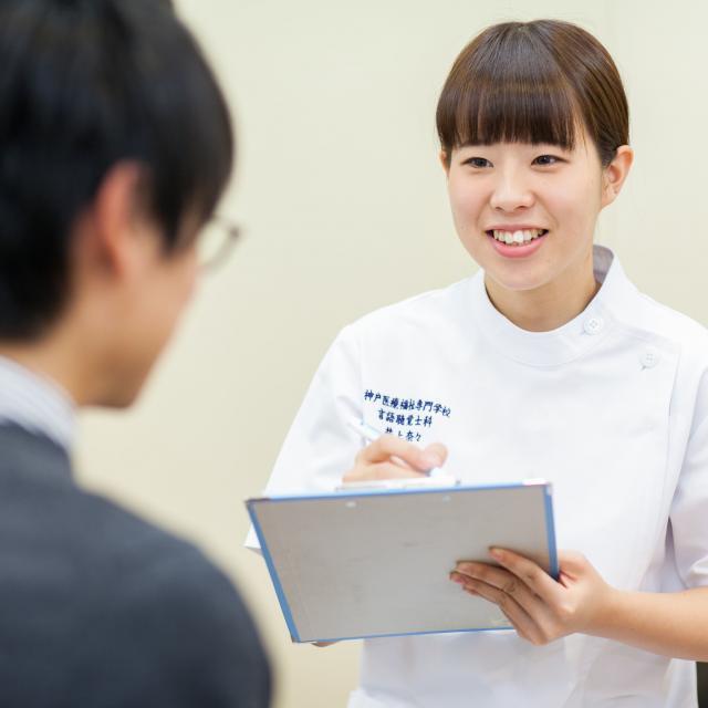 神戸医療福祉専門学校三田校 【言語聴覚士科】高校1・2年生も歓迎!体験実習1