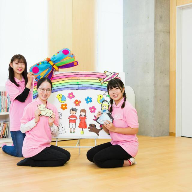 駒沢女子短期大学 オープンキャンパス2021(参加申込制)2
