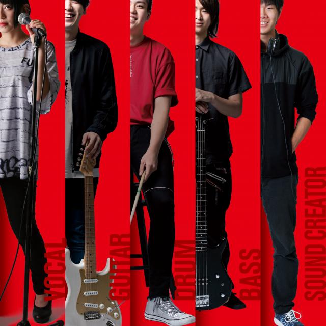 専門学校ミュージシャンズ・インスティテュート東京 OPEN CAMPUS(体験授業/個別相談会)1