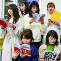 足利デザイン・ビューティ専門学校 美容総合科:メイク、ネイル、マツエク、色彩…取得資格を体験!