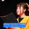 東京ビジュアルアーツ 4月 パフォーミングアーツ学科の体験入学(オンライン)