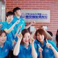 東京福祉保育専門学校 オンラインオープンキャンパス