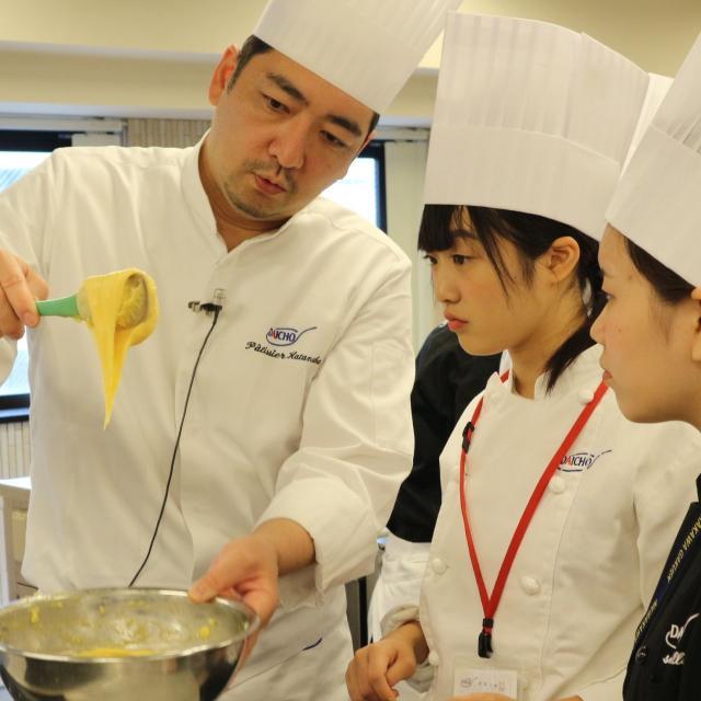 大阪調理製菓専門学校 【スペシャルオープンキャンパス】高級エクレア&ビュッフェ開催3
