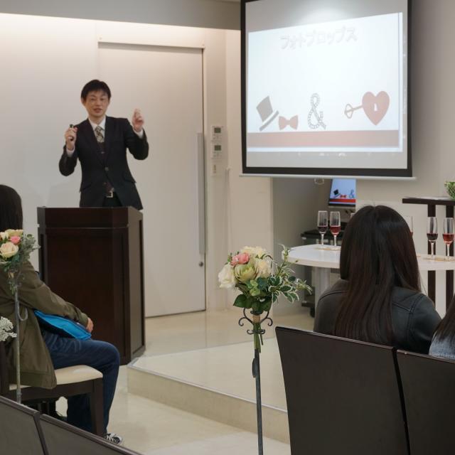 国際トラベル・ホテル・ブライダル専門学校 オープンキャンパス(PM)(*^^*)3