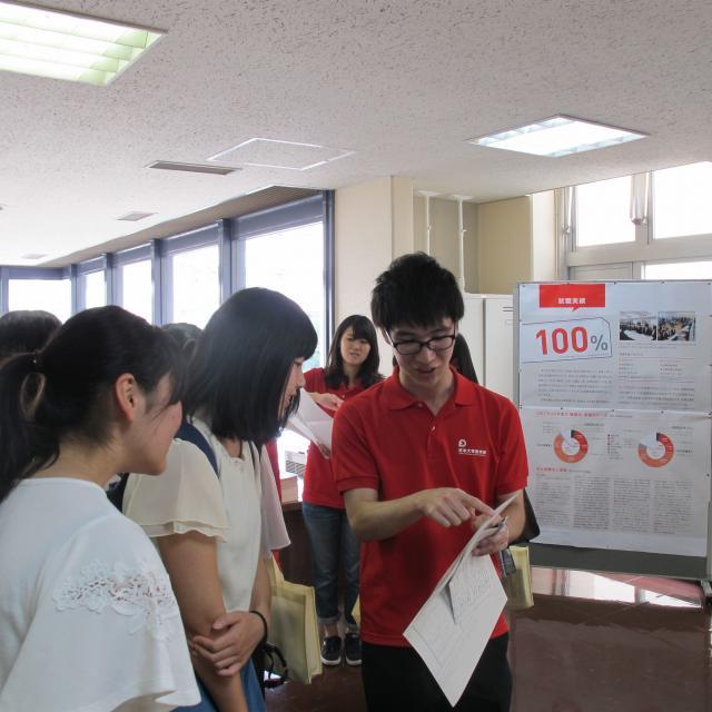 日本大学 ●薬学部●7月オープンキャンパス1
