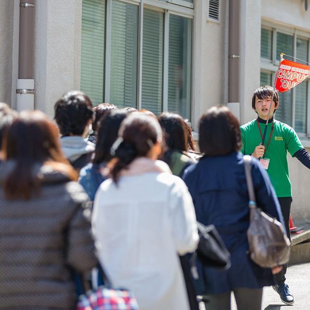 専修大学 オープンキャンパス(3月:生田キャンパス)4