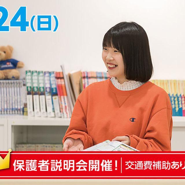 名古屋観光専門学校 旅行学科☆カウンター販売にチャレンジ1