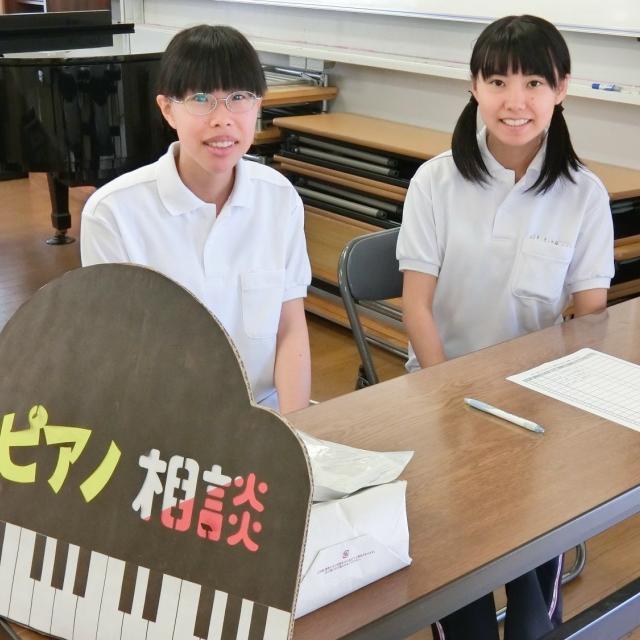 広島文化学園短期大学 ★保育学科★オープンキャンパス開催1
