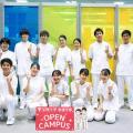 宝塚大学 看護学部 オープンキャンパス2020
