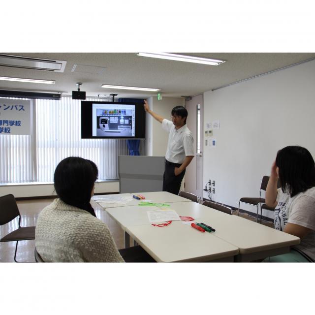 名古屋キャンパス 夏のオープンキャンパス2017