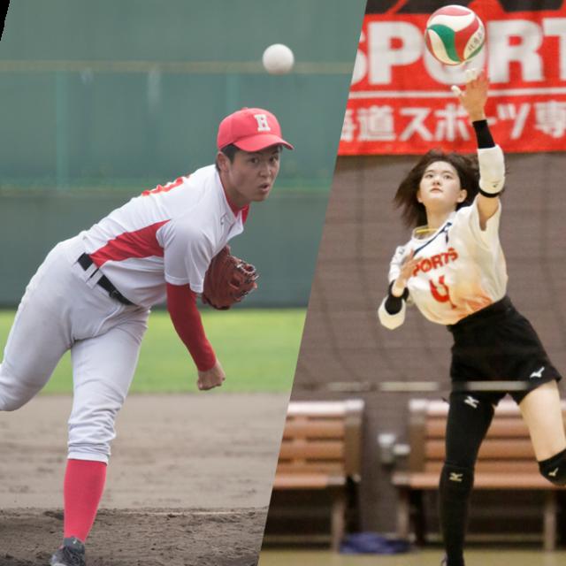 北海道スポーツ専門学校 部活体験会&学校体験会1