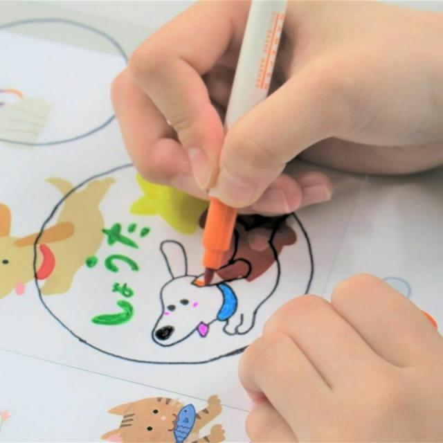 YIC情報ビジネス専門学校 【予約フォーム】可愛い愛犬用のネームタグを作ろう♪(ペット)1