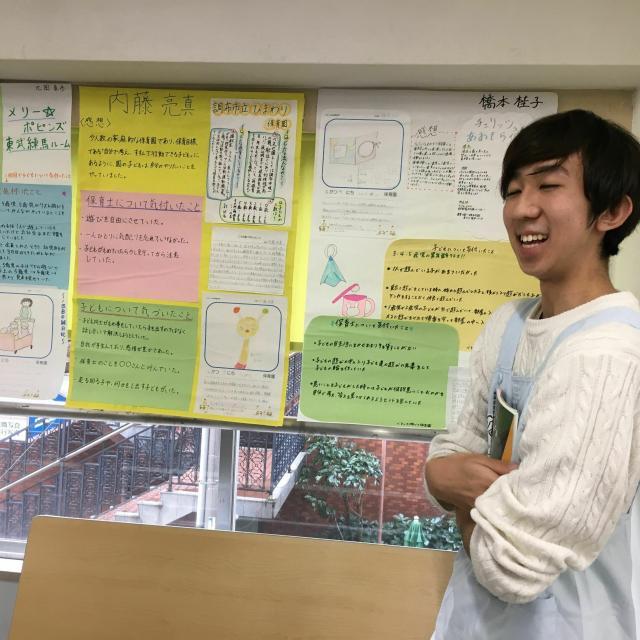 日本児童教育専門学校 ★全ての入試対象★まるわかり説明会3