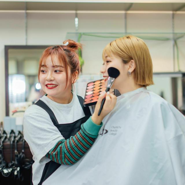 中日美容専門学校 自分がキレイになれる変身DAY2