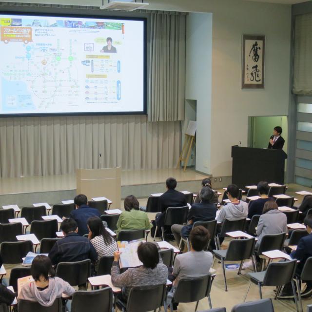 京都建築大学校 学校説明会1