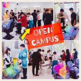 ベーシックオープンキャンパスの詳細