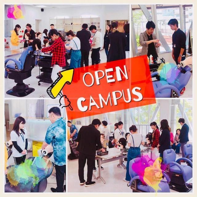 NRB日本理容美容専門学校 ベーシックオープンキャンパス1