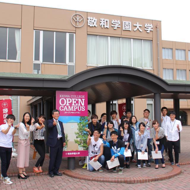 敬和学園大学 7月14日(土)オープンキャンパス1