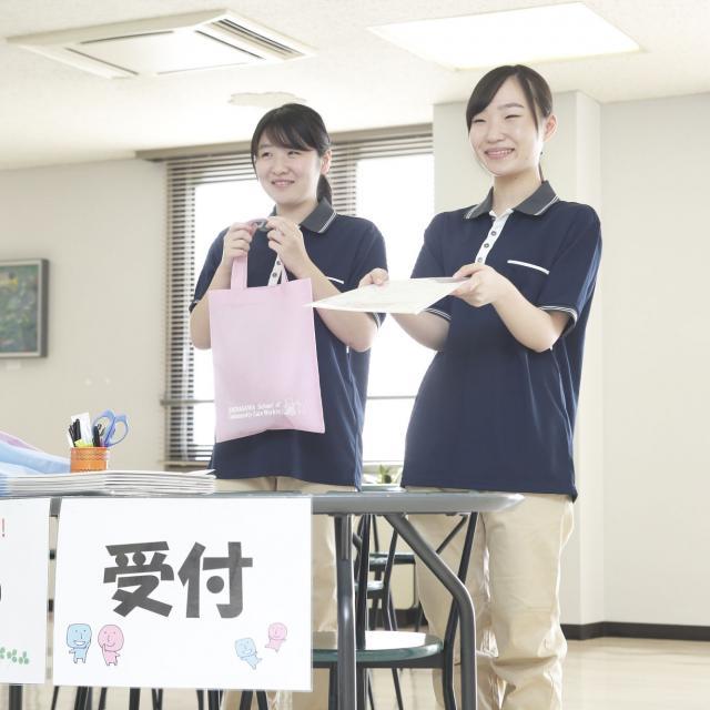 品川介護福祉専門学校 3月26日オープンキャンパス1