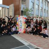 和歌山信愛大学【オープンキャンパス】 ※男女共学の詳細