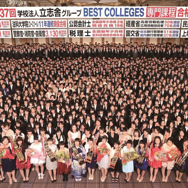 大阪IT会計専門学校天王寺校 オープンキャンパス開催1
