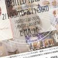大阪ビジネスカレッジ専門学校 DM制作に必要なコピーを考えよう!