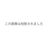 【70人限定】来校型オープンキャンパスの詳細