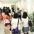 渋谷ファッション&アート専門学校 学校説明会