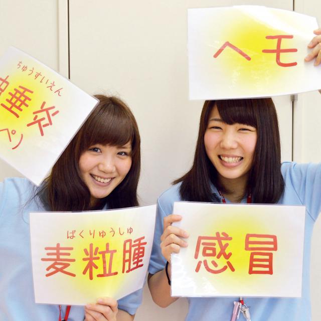 広島医療秘書こども専門学校 【医療秘書科】オープンキャンパス3