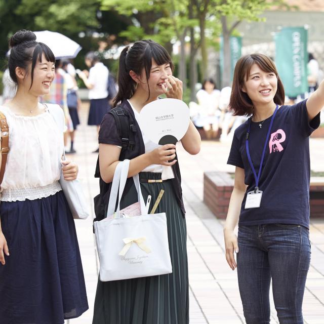 椙山女学園大学 椙山を体験してみよう!OPEN CAMPUS ! 20182