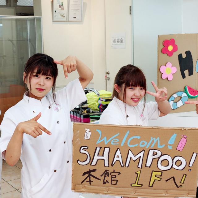 国際理容美容専門学校 【必見】サマーフェスティバル☆年に一度の特別なイベント3