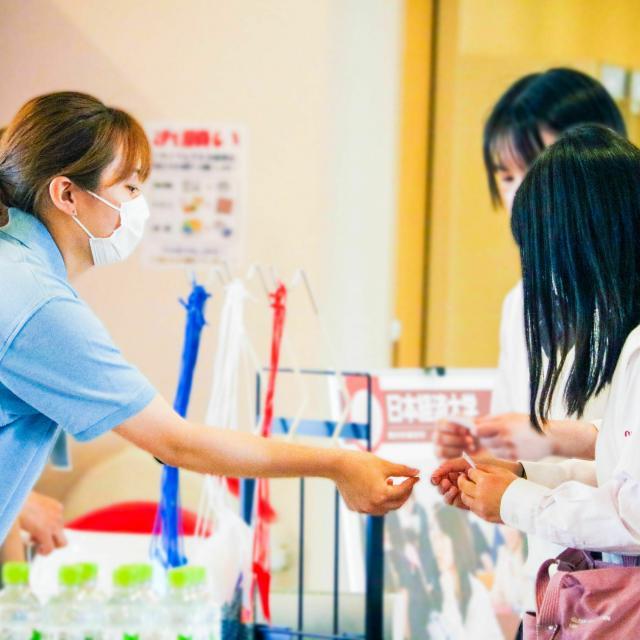 日本経済大学 【来校型】福岡キャンパス オープンキャンパス 8月4