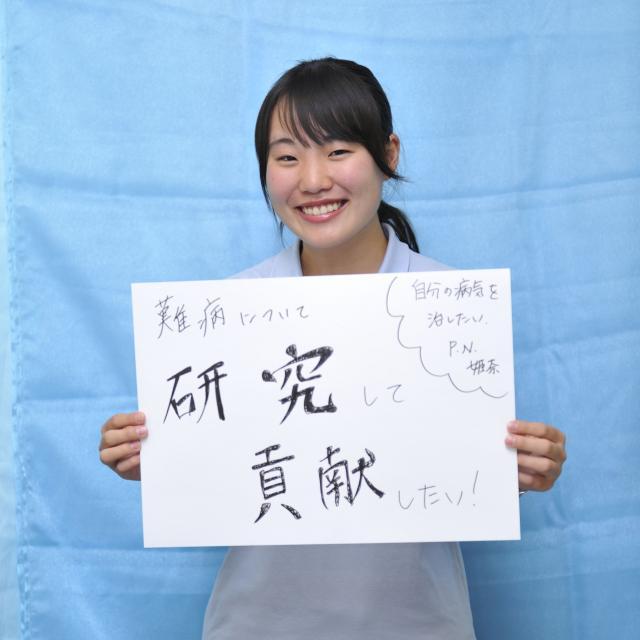 西武学園医学技術専門学校 オープンキャンパス(臨床検査技師科)4
