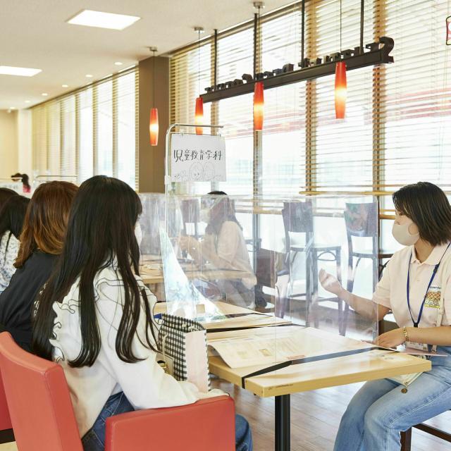 神戸親和女子大学 グッズプレゼント!国語教員、留学、情報を学ぶ国際文化学科!3