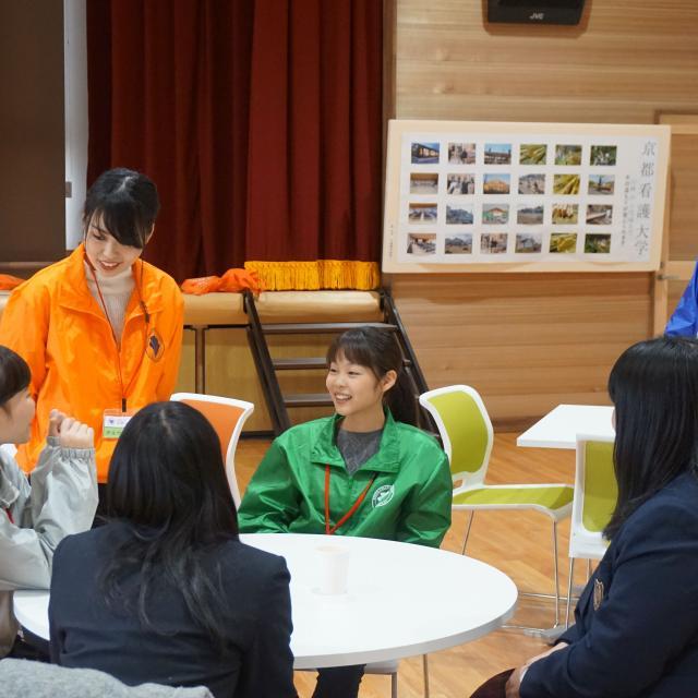 京都看護大学 オープンキャンパス4
