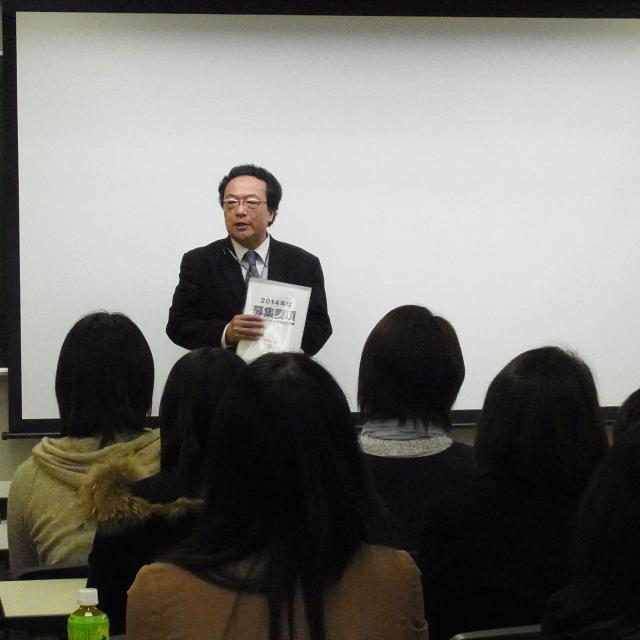東放学園音響専門学校 学校説明会1