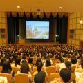 オープンキャンパス/大妻女子大学短期大学部