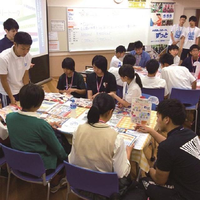 広島リゾート&スポーツ専門学校 高校1・2年生向け特別イベント1