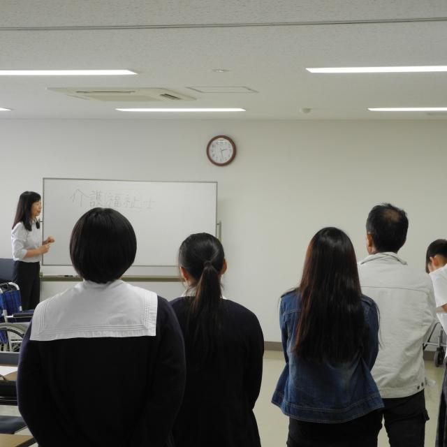 兵庫県立総合衛生学院 【介護福祉学科】2/2 オープンキャンパス2