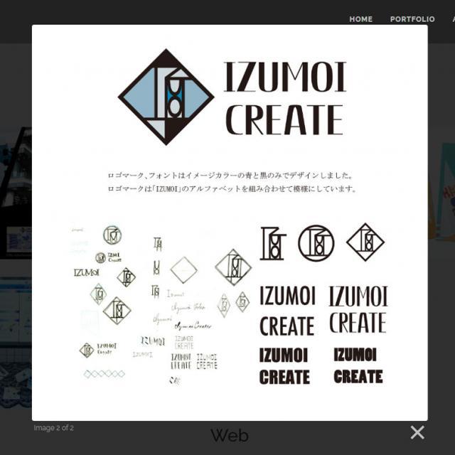グラフィックデザイン スタート講座!