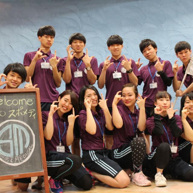 札幌スポーツ&メディカル専門学校 オープンキャンパス1